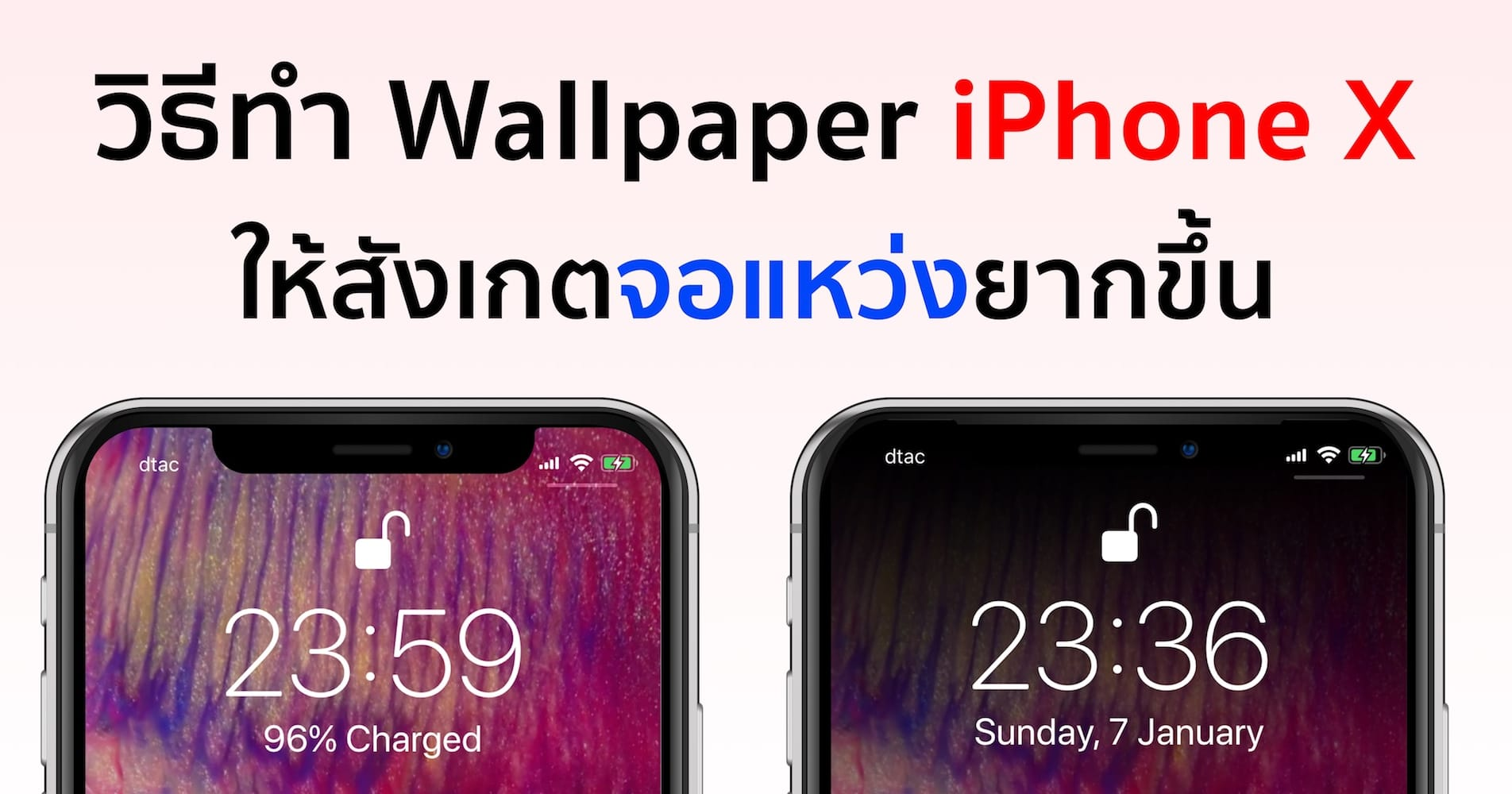 tips notchy wallpapers iphone x-1