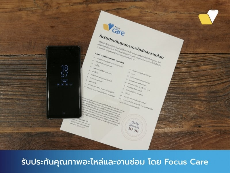 focus-care-12