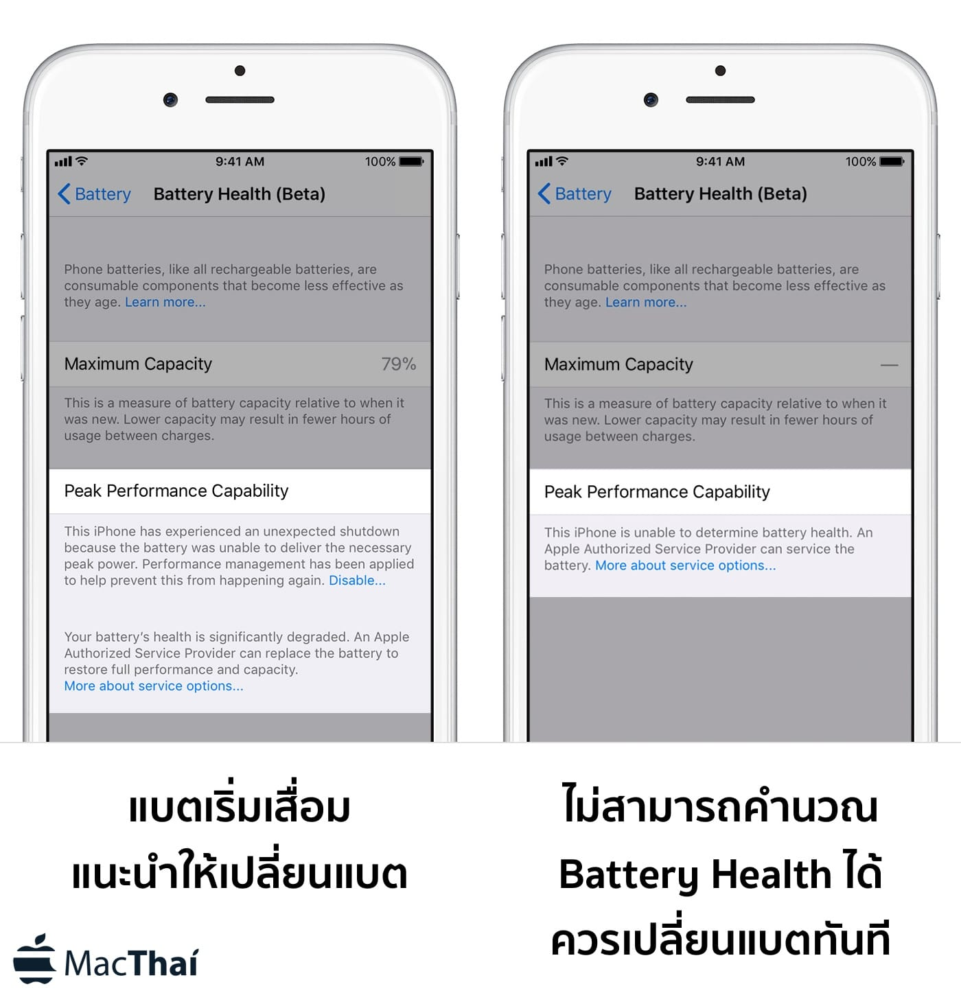 ios 11.3 beta 2 battery health 3