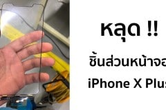 iphone_x_plus_digitizer 2