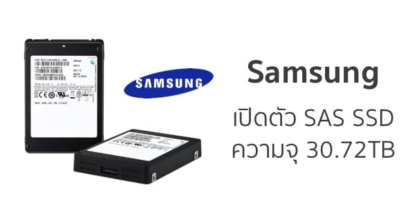 samsung-electronics-begins-mass-production-of-industrys-largest-capacity-ssd-30-72tb-for-next-generation-enterprise-systems