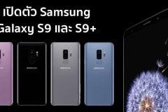 samsung galaxy-s9