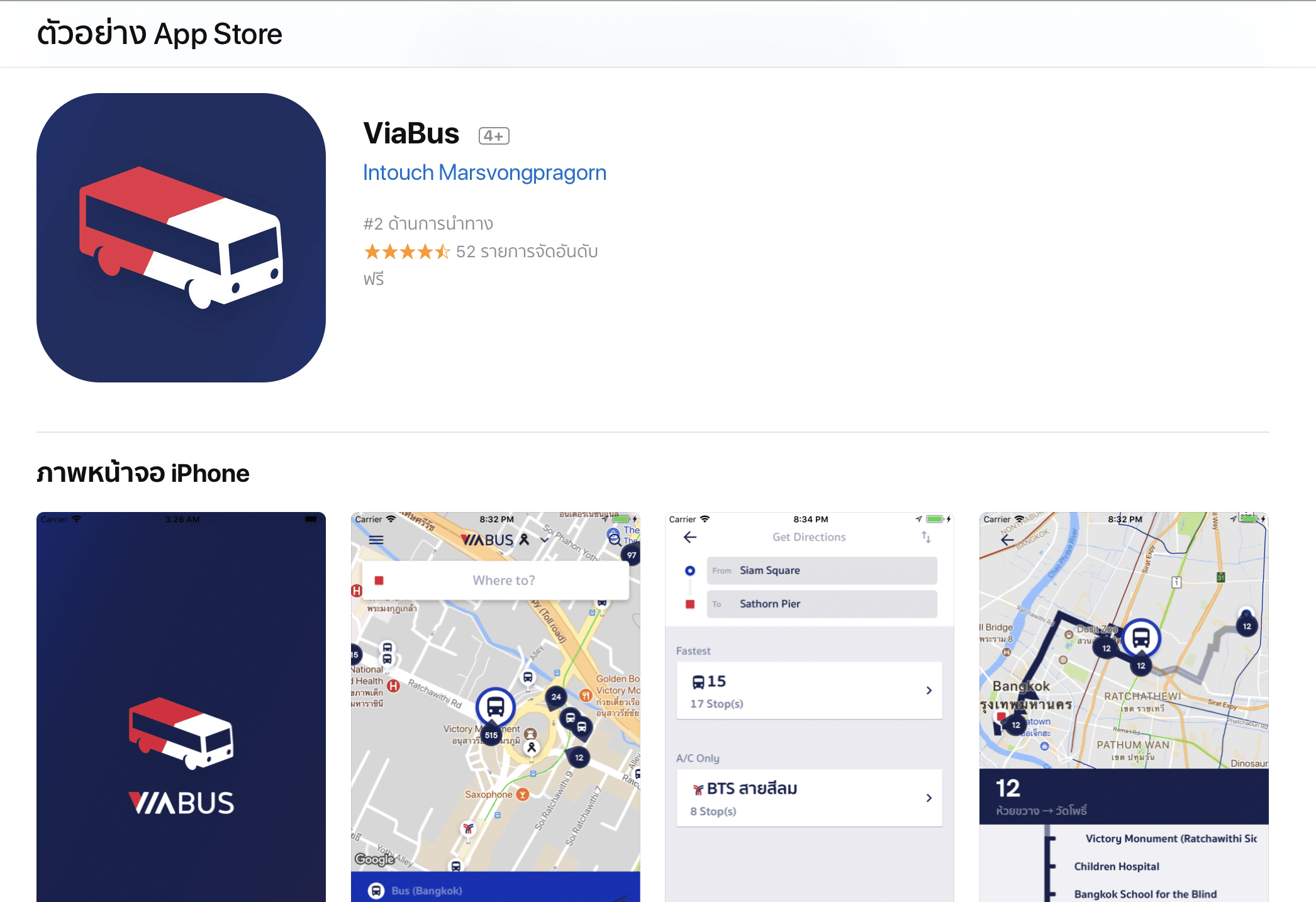 viabus ios thai-3