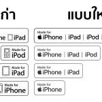 apple mfi logo