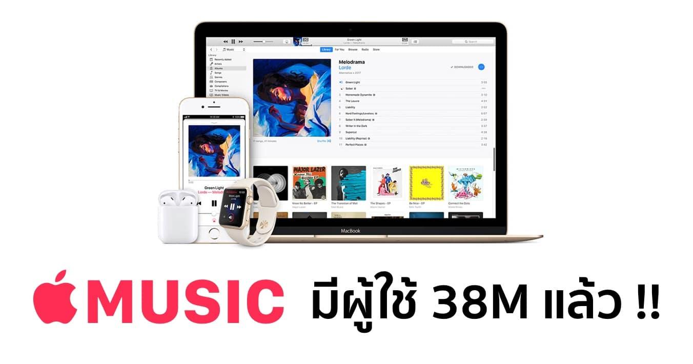 apple-music-trio 2