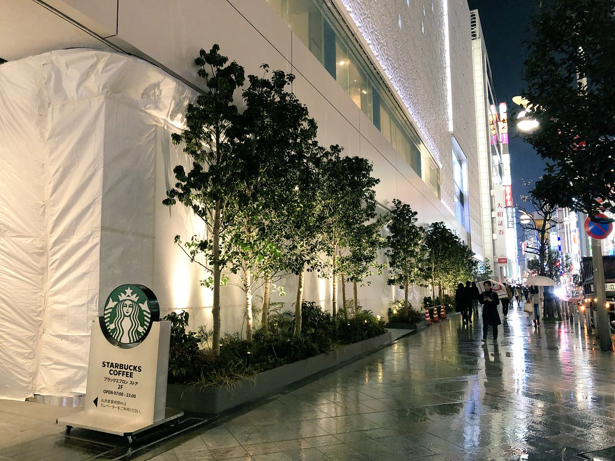 apple store shinjuku grand opening-3