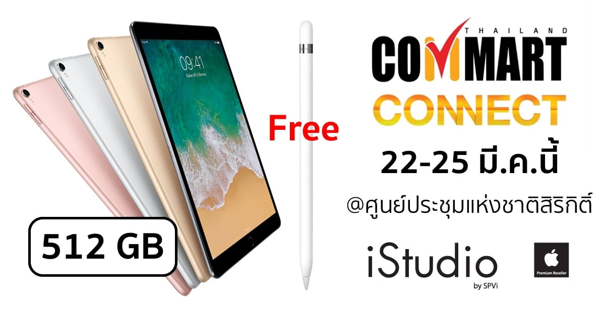 promotion istudio by spvi commart mar 2018-40