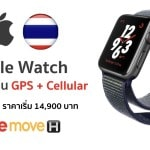truemove-h-apple-watch-esim