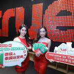 """ซิมใหม่เอาใจนักท่องเที่ยวจีน """"TrueMove H WeChat Go SIM"""" แชทไม่จำกัด, โทรกลับจีนฟรี 20 นาที !!"""