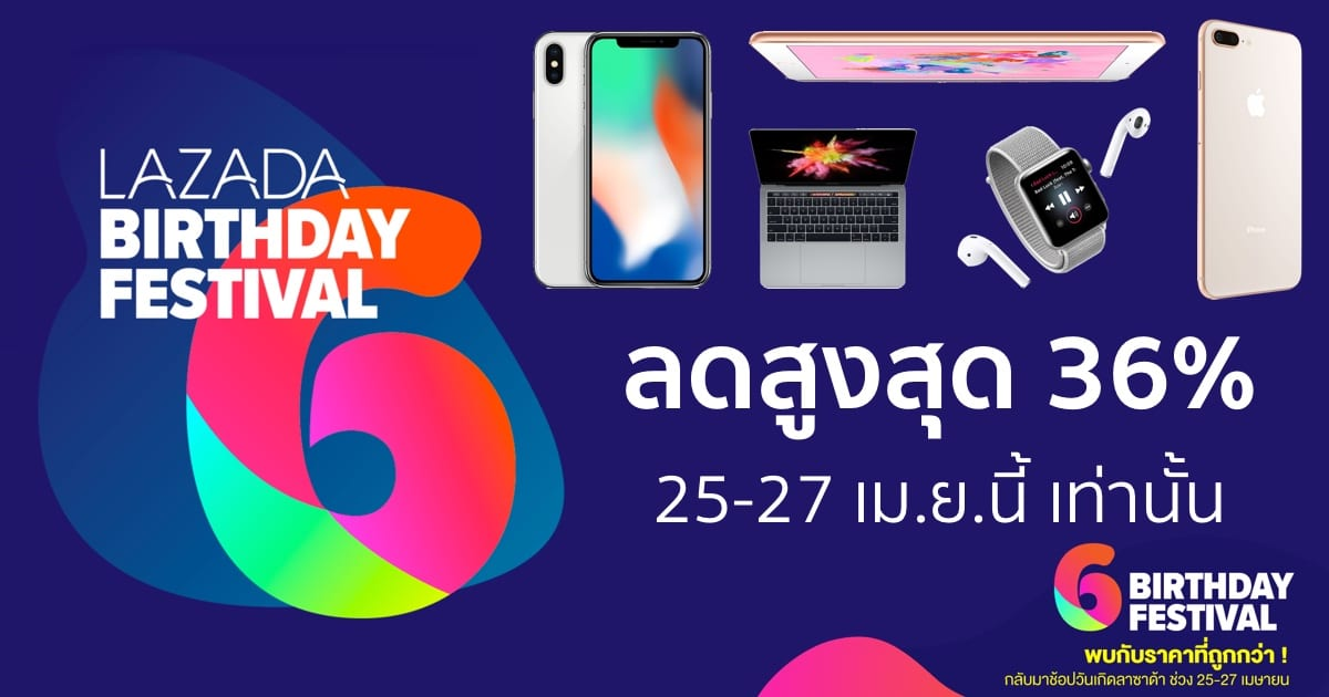 6 year lazada promotion apple 3