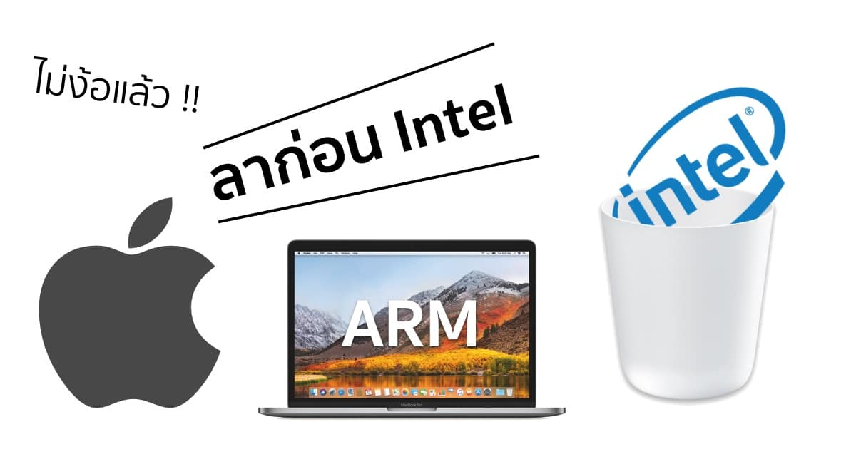 apple-is-said-to-plan-move-from-intel-to-own-mac-chips-from-2020