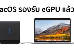 apple-lists-recommended-egpus-for-use-with-macos-high-sierra