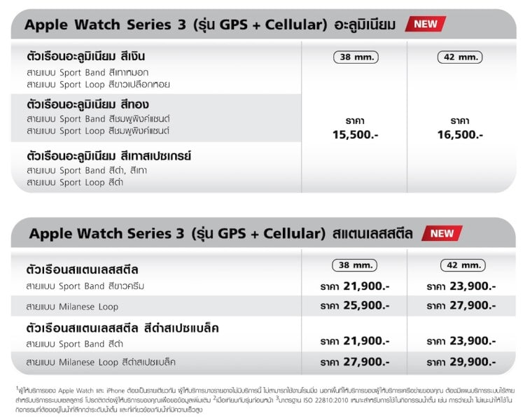 apple-watch-series-3-truemove-h-5