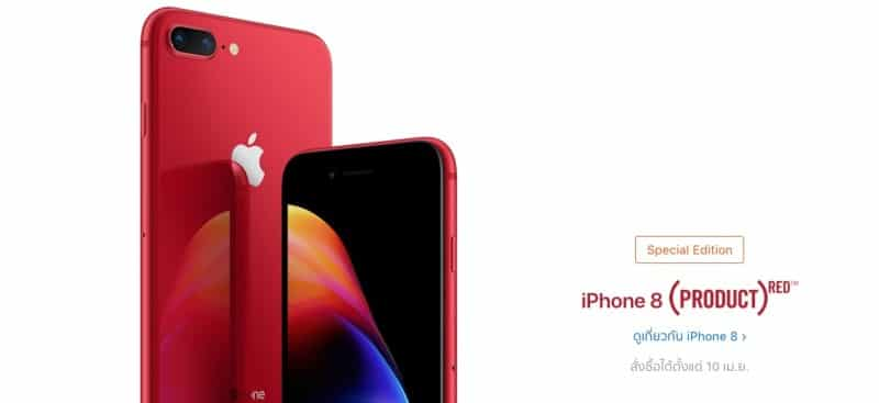 iphone-8-and-8-plus-in-red-product-case-iphone-x-2