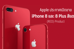 iphone-8-and-8-plus-in-red-product-case-iphone-x-cover