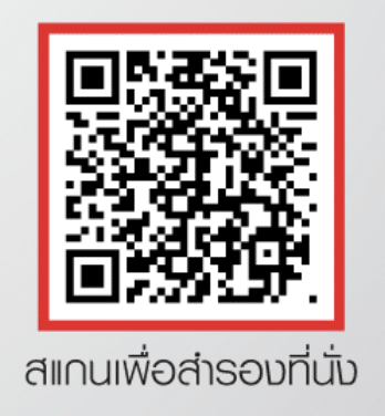 true-business-qr