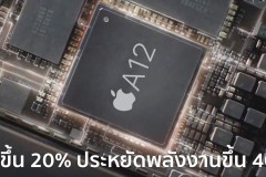tsmc-7nm-finfet-plans-give-a-big-hint-about-apple-s-future-iphone-chips-possibly-macbooks-too