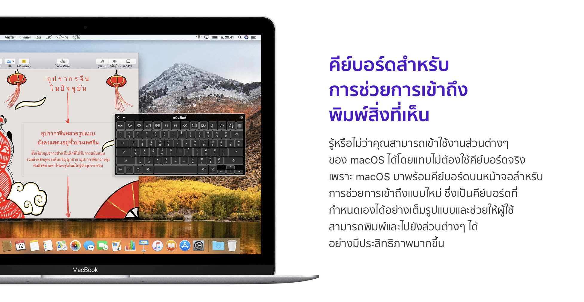 apple-com-updates-accessibility 2