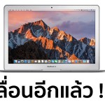 apple-delays-volume-production-of-new-macbook-air-to-2h18-report
