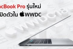 macbook-pro-shipping-dates-june-6