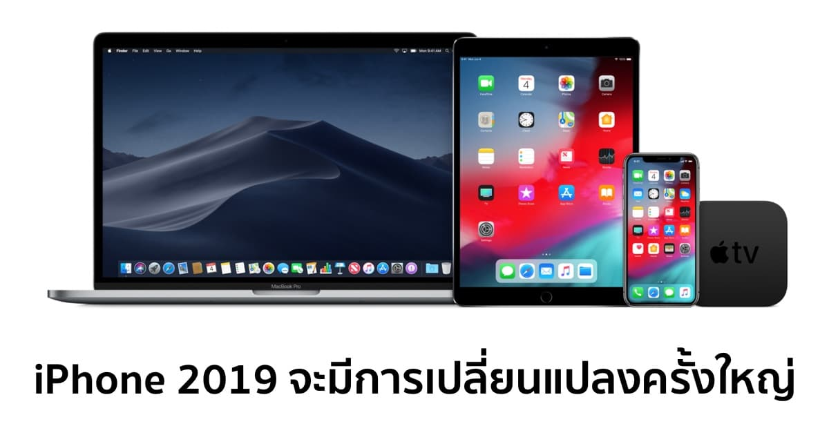 kuo-on-apple-2018-2019-roadmap