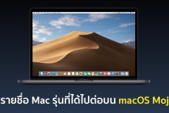 macos majave macos-mojave-supported-macs
