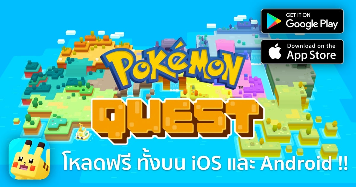 pokemon quest ios android-5