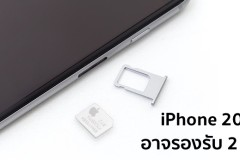 2018-iphones-embedded-apple-sim