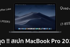 geekbench-new-macbook-pro-2018