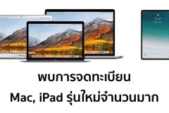 mac-macbook-family-ipad-pro-concept-1