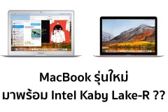 macbook-air-successor-may-use-kaby-lake-refresh