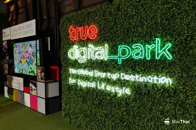 true-digital-park-1