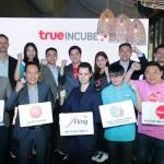 เผย 5 Startup สุดเจ๋งที่ผ่านเข้ารอบสุดท้าย True Incube พร้อมรางวัลมูลค่ารวมกว่า 20 ล้านบาท !!