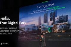 true_digital_park_edit