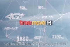 truemove-h-network
