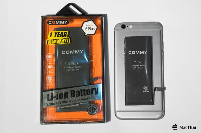 commy-battary-review-4