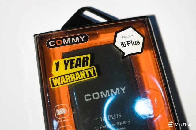 commy-battary-review-5