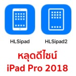 ipad-pro-icon-ios-12-beta-5