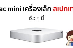 low-cost-macbook-air-pro-mac-mini