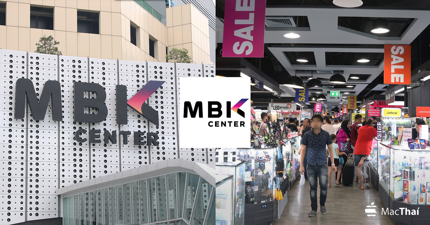 mbk-review-cover