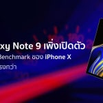 galaxy-note-9-iphonex-cover