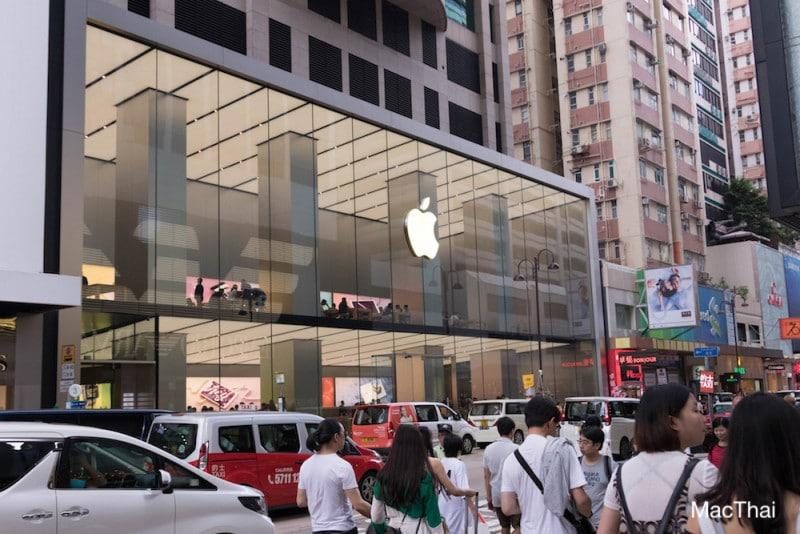 Apple Canton Road ฮ่องกง