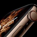 Apple เปิดตัว Apple Watch Series 4 จอใหญ่ขึ้น โค้งขึ้น ช่วยดูแลสุขภาพมากขึ้น