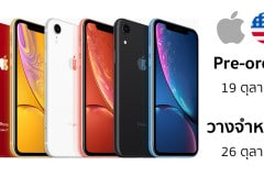 iphone-xr-fcc-approval-3