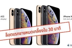 iphone-xs-max-sold-out-in-30-minute-2