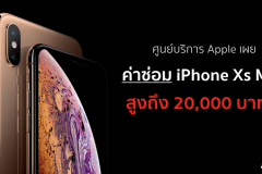 iphone-xs-repair-cost-20000-baht