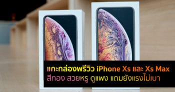 iPhone Xs-1