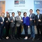 กลุ่มทรูโชว์ความเป็นนำด้าน IoT ในงาน GSMA Mobile 360Series : Digital Societies จัดครั้งแรกในไทย