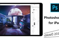 adobe-photoshop-cc-ipad-launching-2019