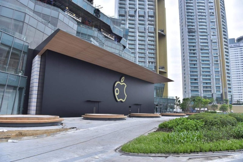 apple-icon-siam-front-1